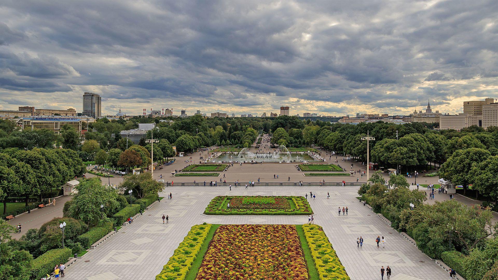 Парк культуры им. Горького Vосква