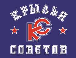 крылья советов хоккейный клуб официальный сайт москва